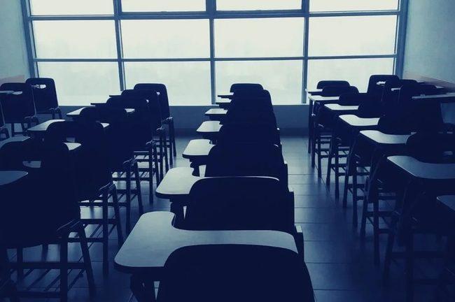 Photo de salle de classe