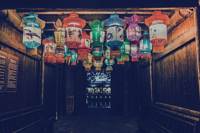 Lamp, Lantern, Building
